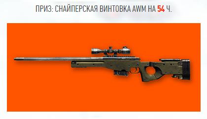 Приз-2