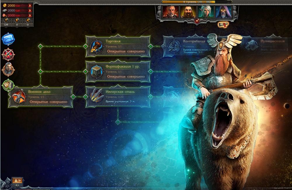 войны-престолов-играть-онлайн-скриншот-1