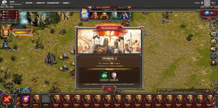 Войны престолов как сделать скриншот