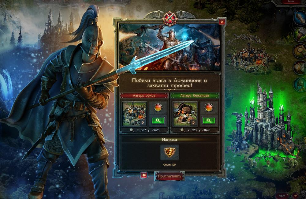 войны-престолов-играть-онлайн-скриншот-3