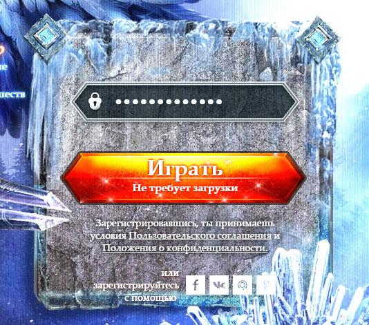 войны-престолов-играть-онлайн-шаг-2