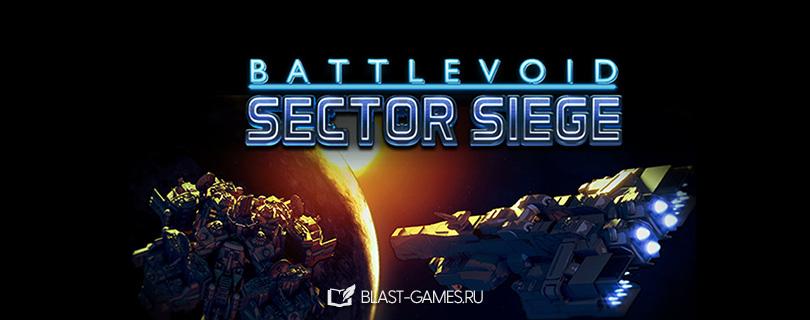 Обзор Battlevoid: Sector Siege