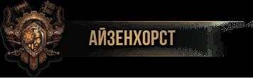 black-gold-online-faction-1