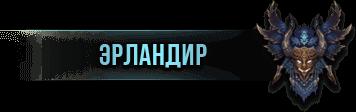 black-gold-online-faction-2