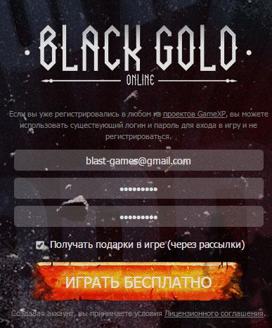 black-gold-online-reg-1
