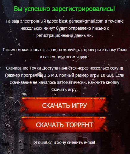 black-gold-online-reg-2
