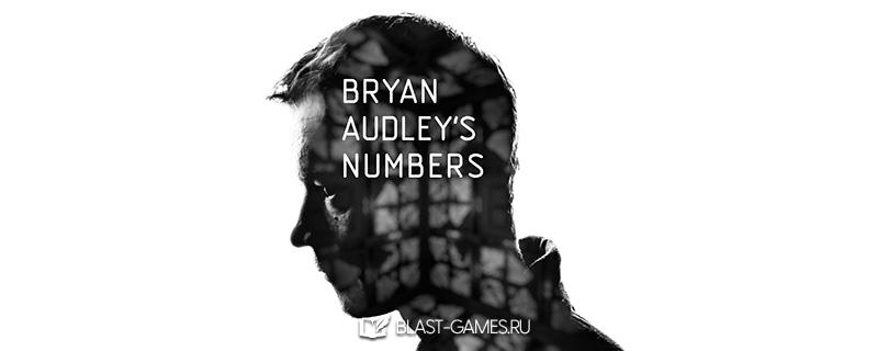 Обзор Bryan Audley's Numbers
