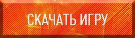 button-sk