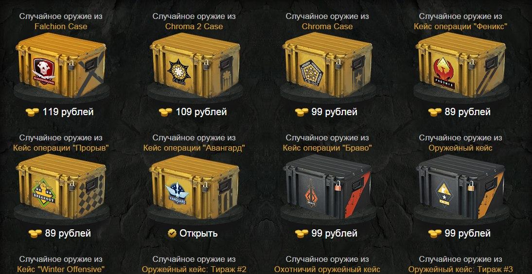 case-ksgo-3