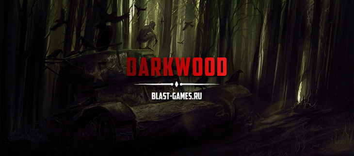 darkwood-obzor-header