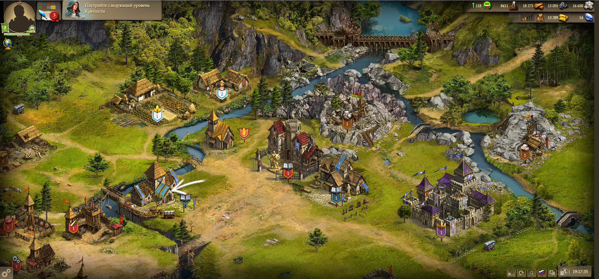 Так в игре Империя Онлайн выглядит ваш город