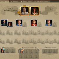 igra-imperia-onlajn-obzor-scr-3