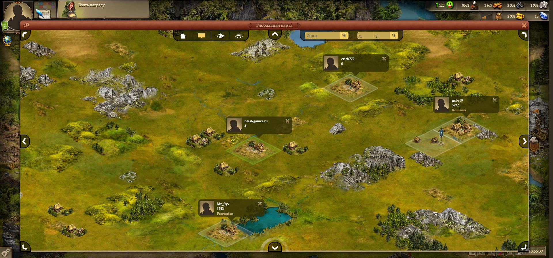 Глобальная карта, где вам предстоит вести свои войны с другими игроками