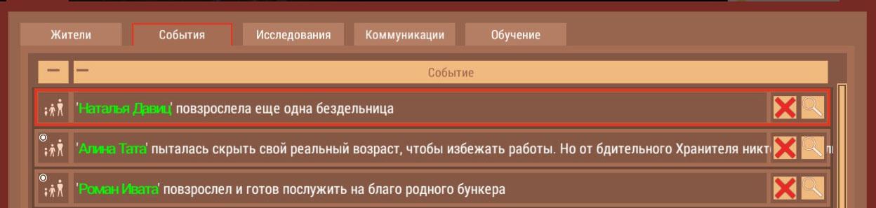 igra-life-in-bunker-obzor-screen-1