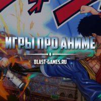 igry-pro-anime-header