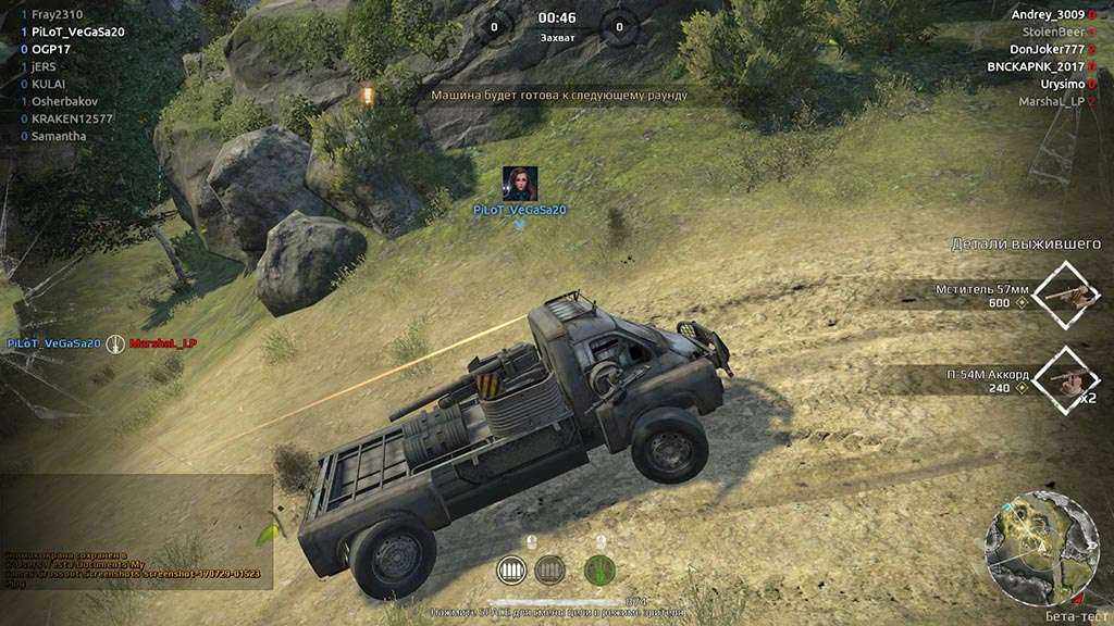 Чертежи машин в Crossout 20 уровня - Gal