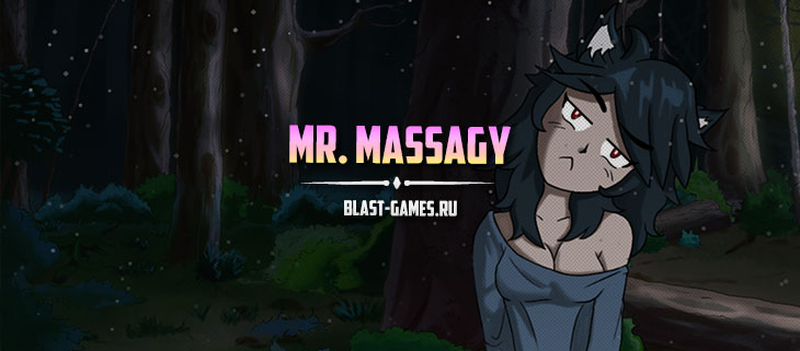mr-massagy-obzor-header