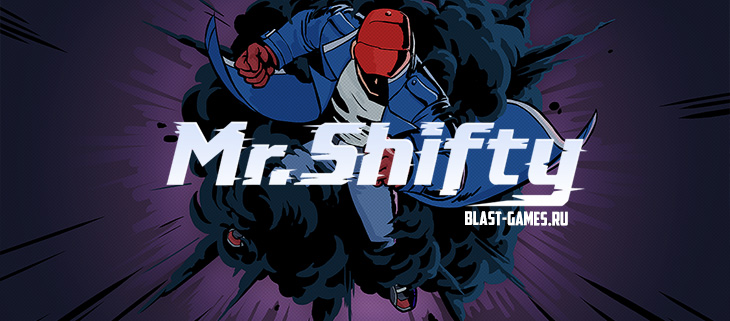 mr-shifty-obzor-2017