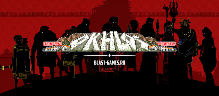 okhlos-obzor-header