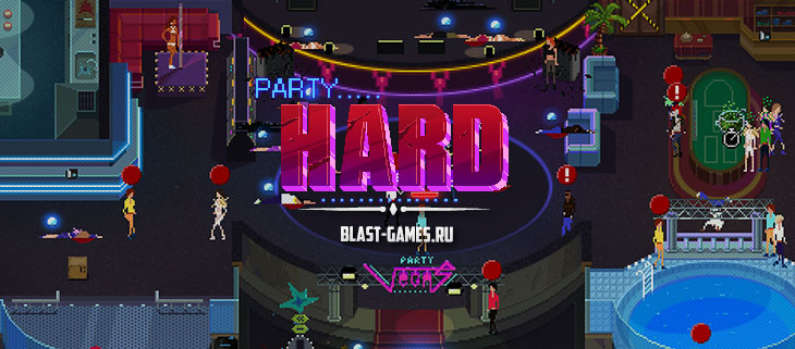 party-hard-header