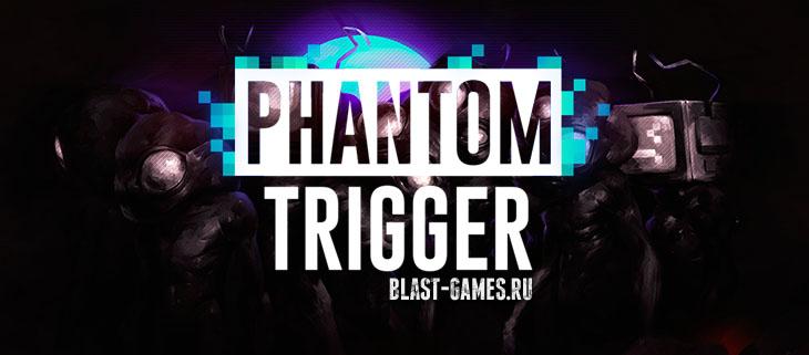 Игра Phantom Trigger