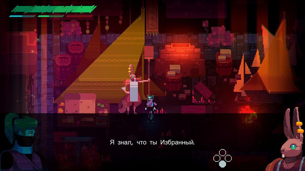Игра Phantom Trigger навыки