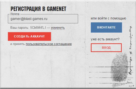 platformers-registracyia-shag-22