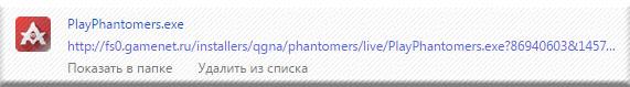 platformers-registracyia-shag-5