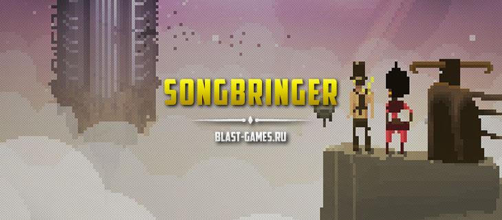songbringer-obzor-header2