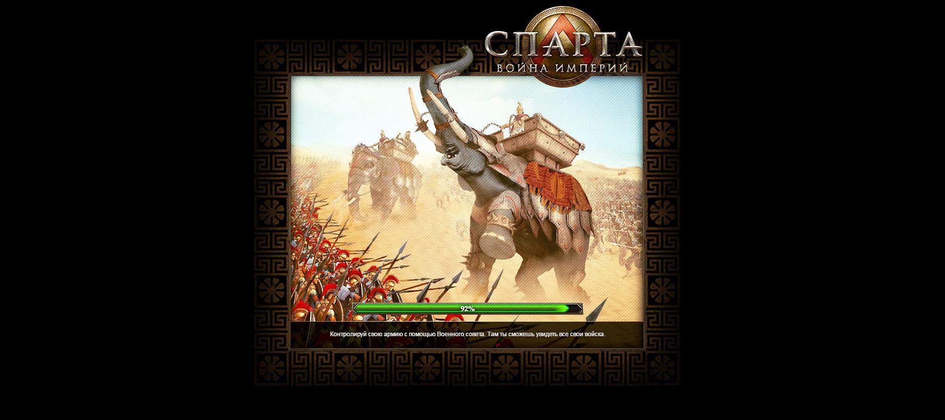 sparta-vojna-imperij-obzor-pic-1