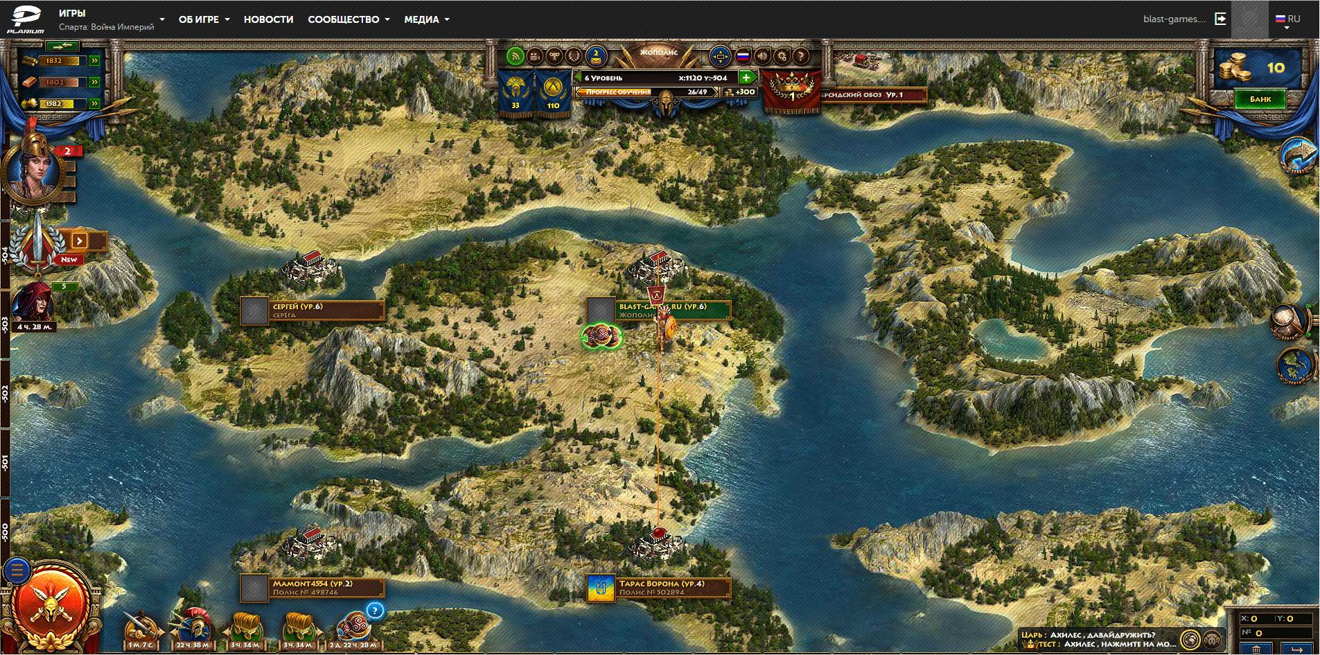 sparta-vojna-imperij-obzor-pic-2