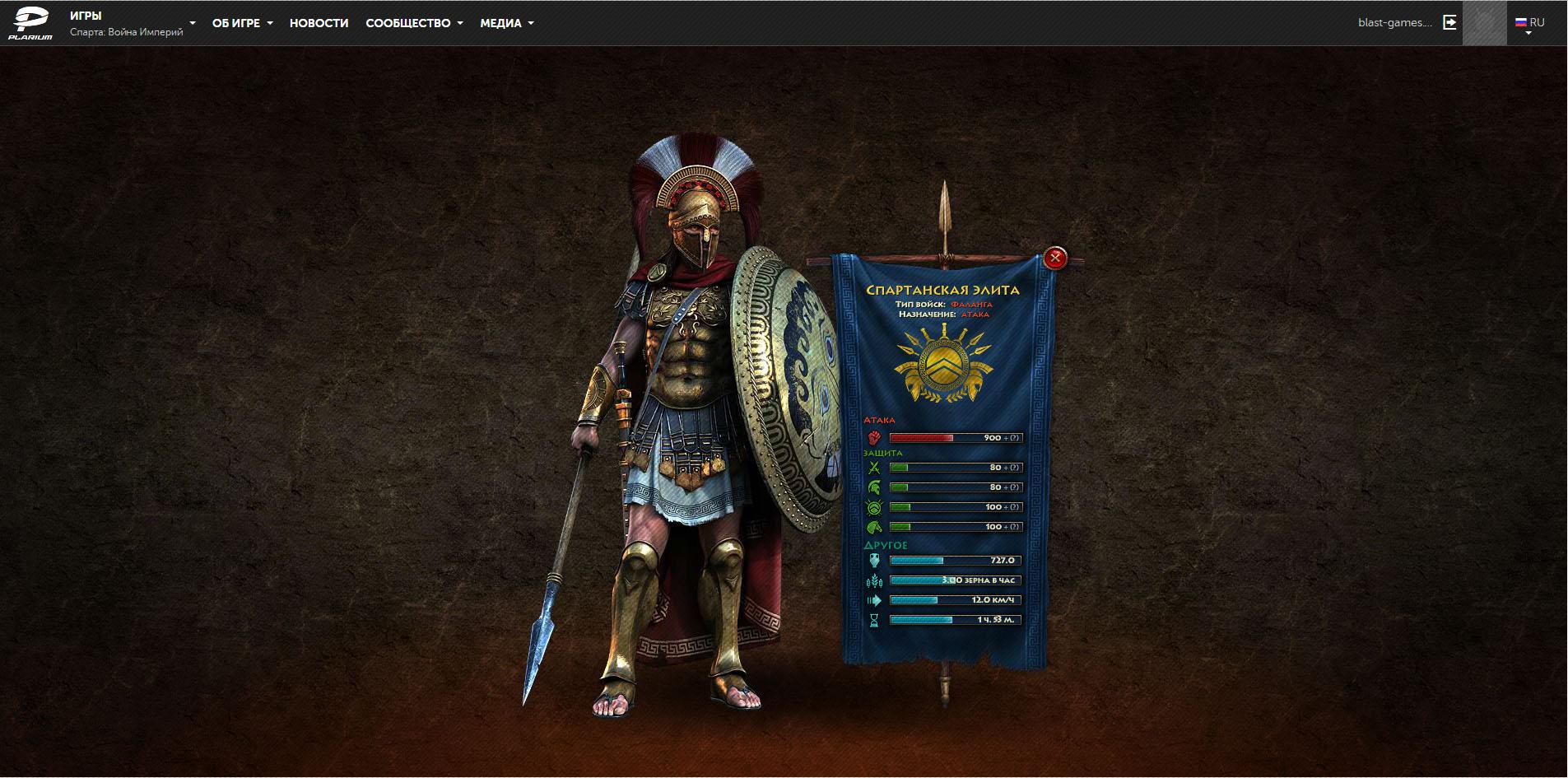 sparta-vojna-imperij-obzor-pic-4