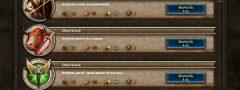 sparta-vojna-imperij-sovety-sekrety-1