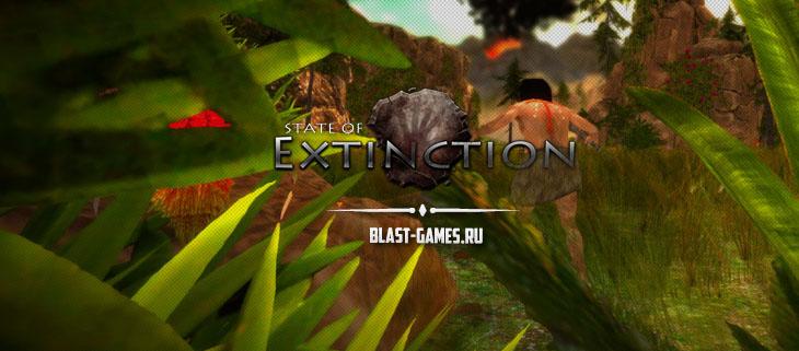 state-of-extinction-obzor-header