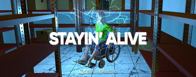 Обзор Stayin' Alive