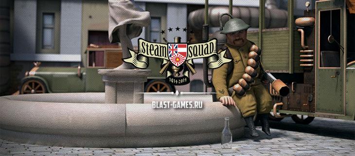steam-squad-obzor-header2