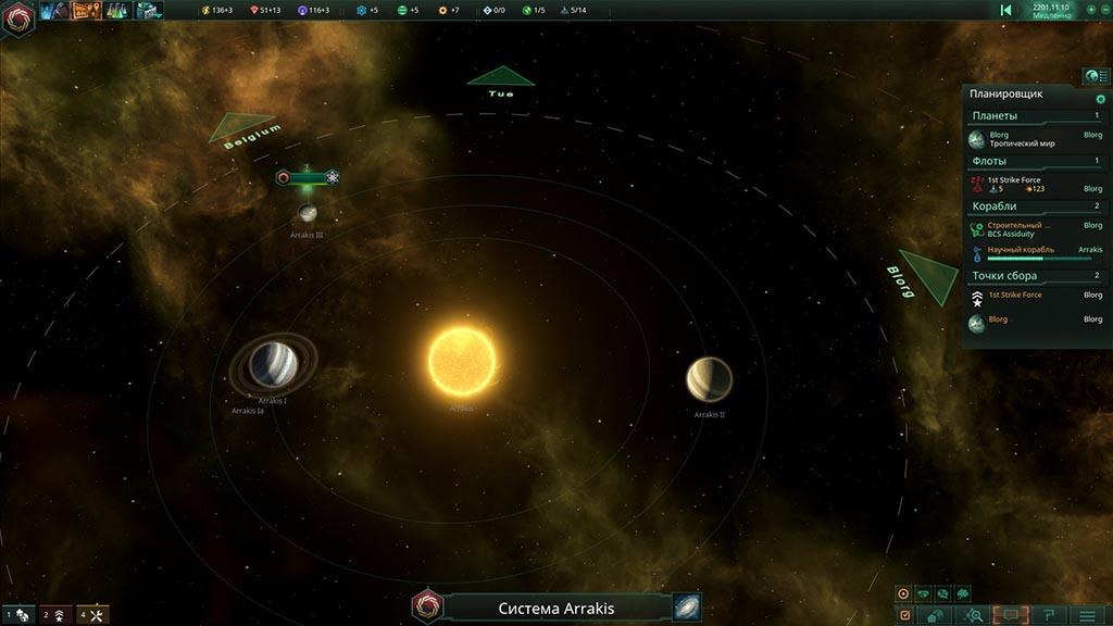 stellaris-obzor-scr-2