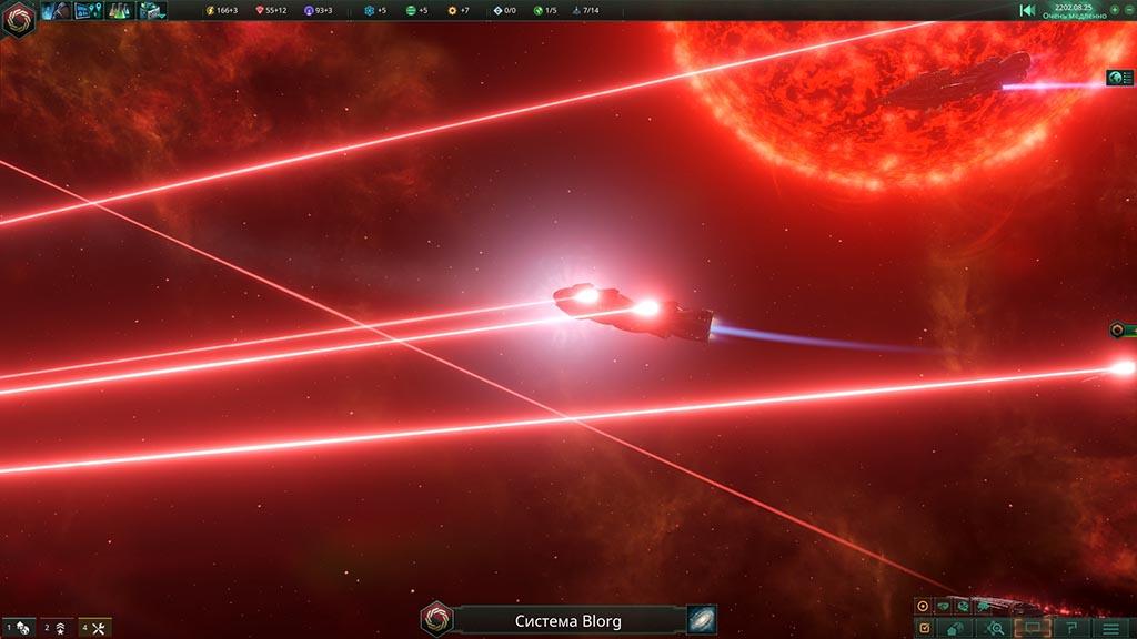 stellaris-obzor-scr-3