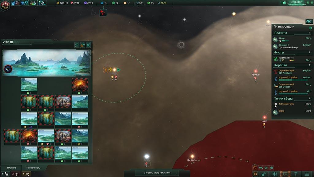 stellaris-obzor-scr-4