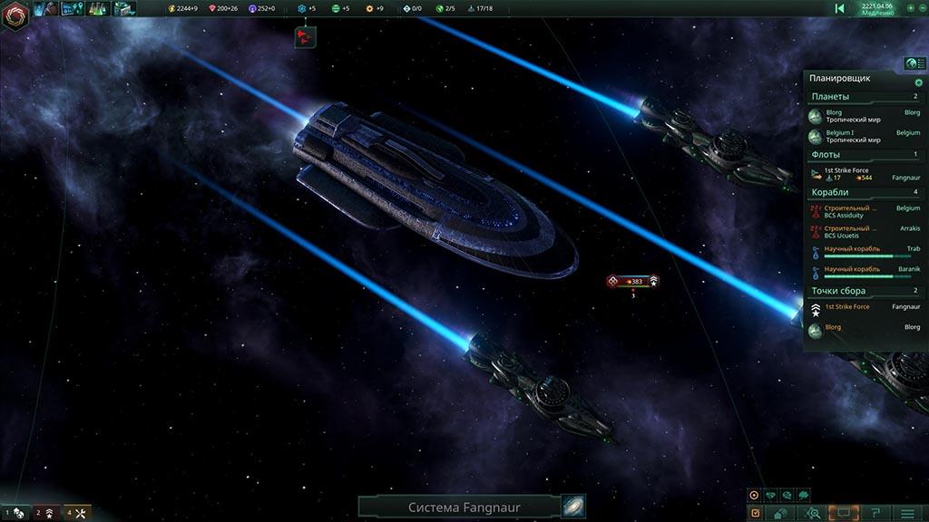 stellaris-obzor-scr-6