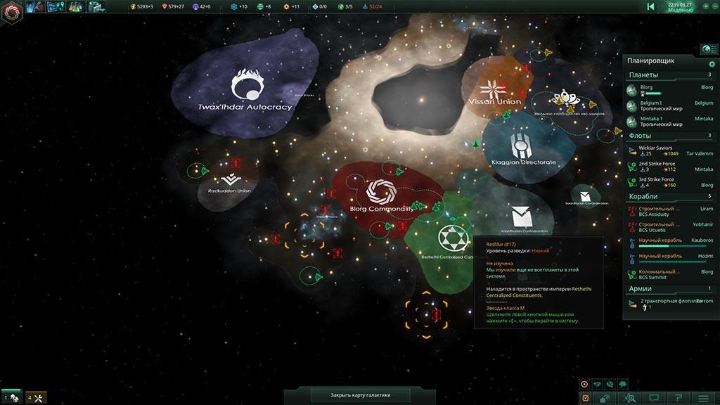 stellaris-obzor-scr-7
