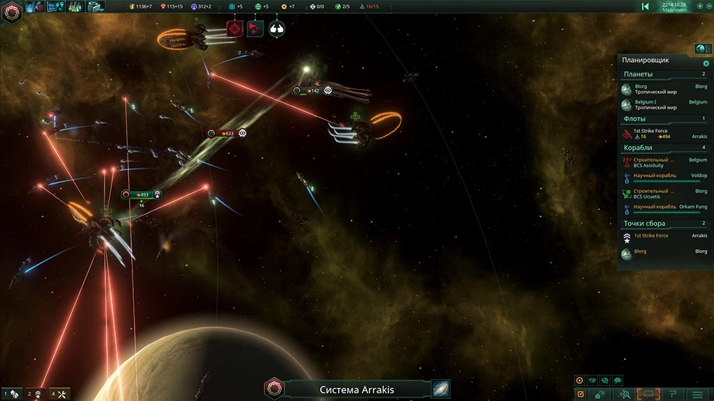 stellaris-obzor-scr-9