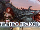 upper-drac