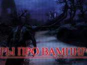 upper-vamp