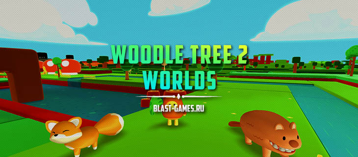 woodle-tree-2-worlds-obzor-header