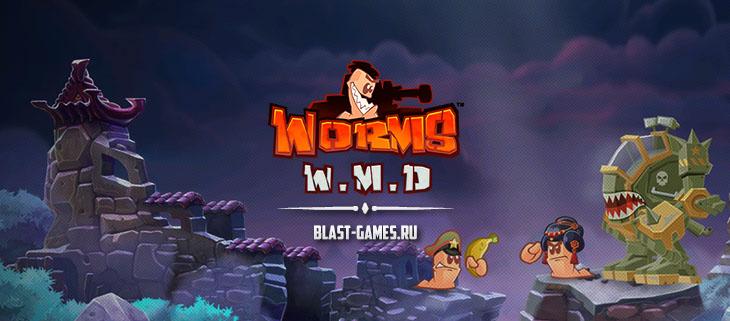 worm-wmd-obzor-header